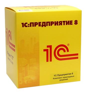 1С:Бухгалтерия 8 для Казахстана. ПРОФ